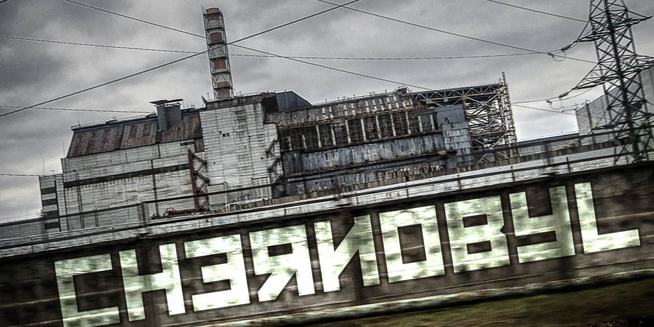 Cernobyl, 33 anni dopo